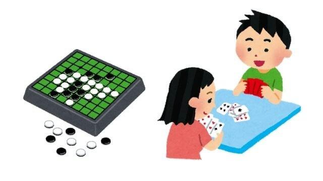 カードゲームなどアナログのゲームは子どもの成長にも良いのでおすすめ!療育での話