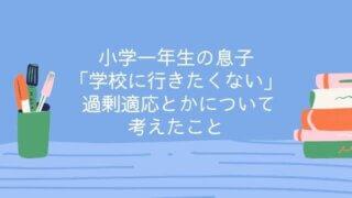 kajyoutekiou-title